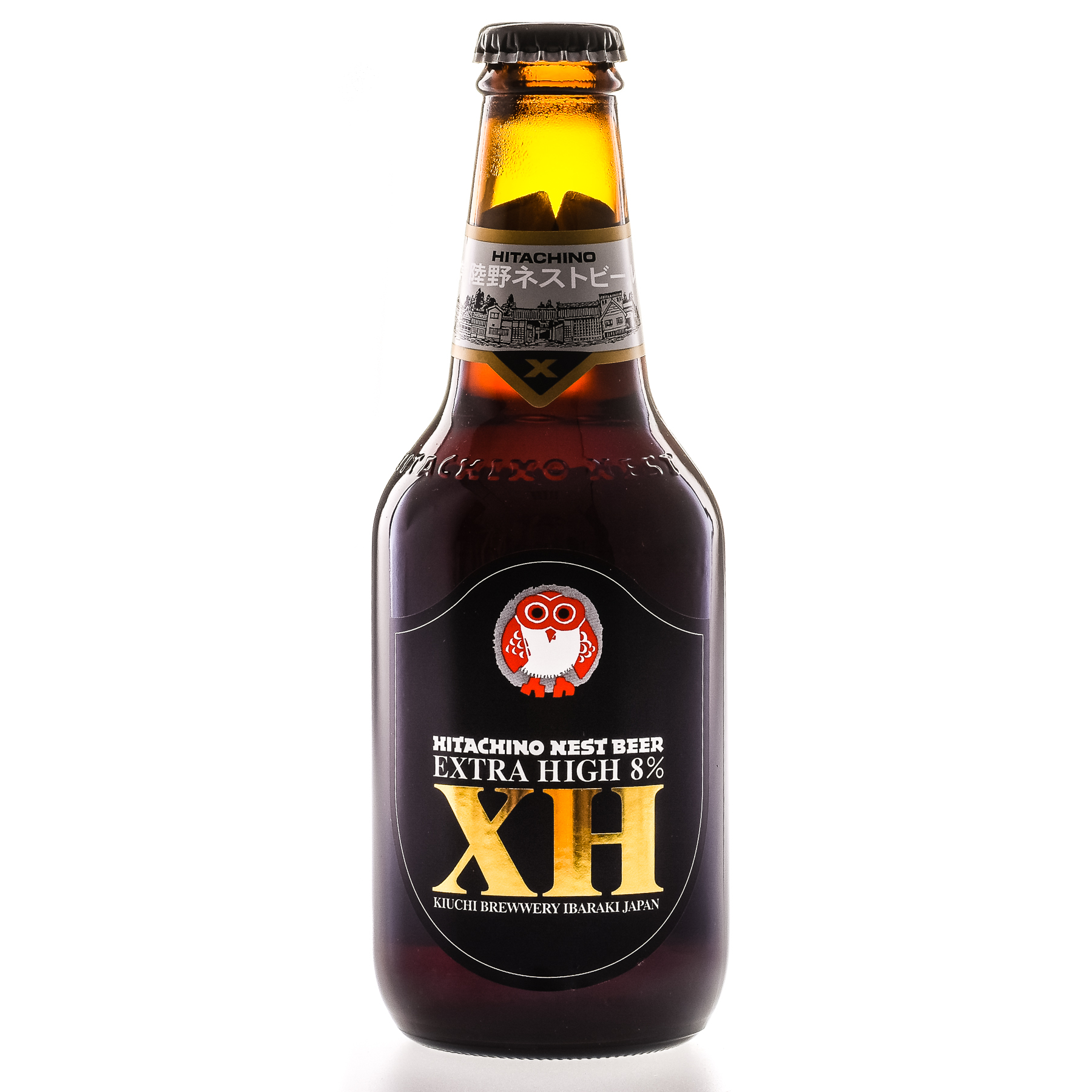 Bière XH - Brasserie Hitachino Nest