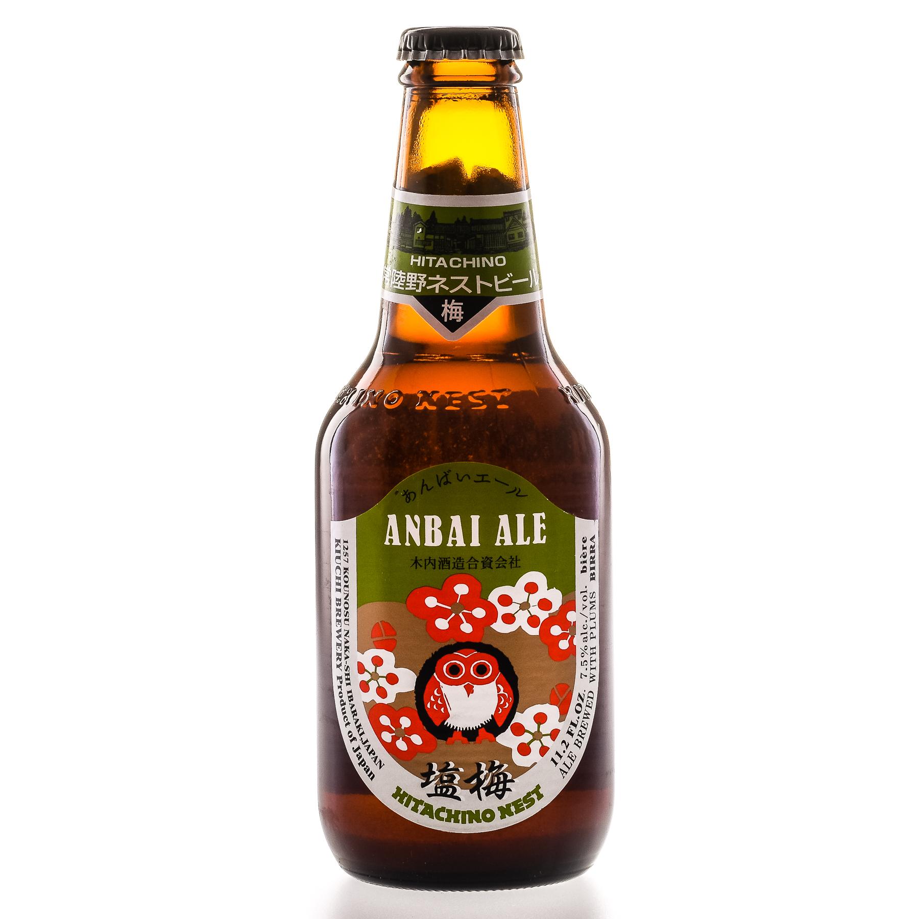 Bière Anbai Ale - Brasserie Hitachino Nest