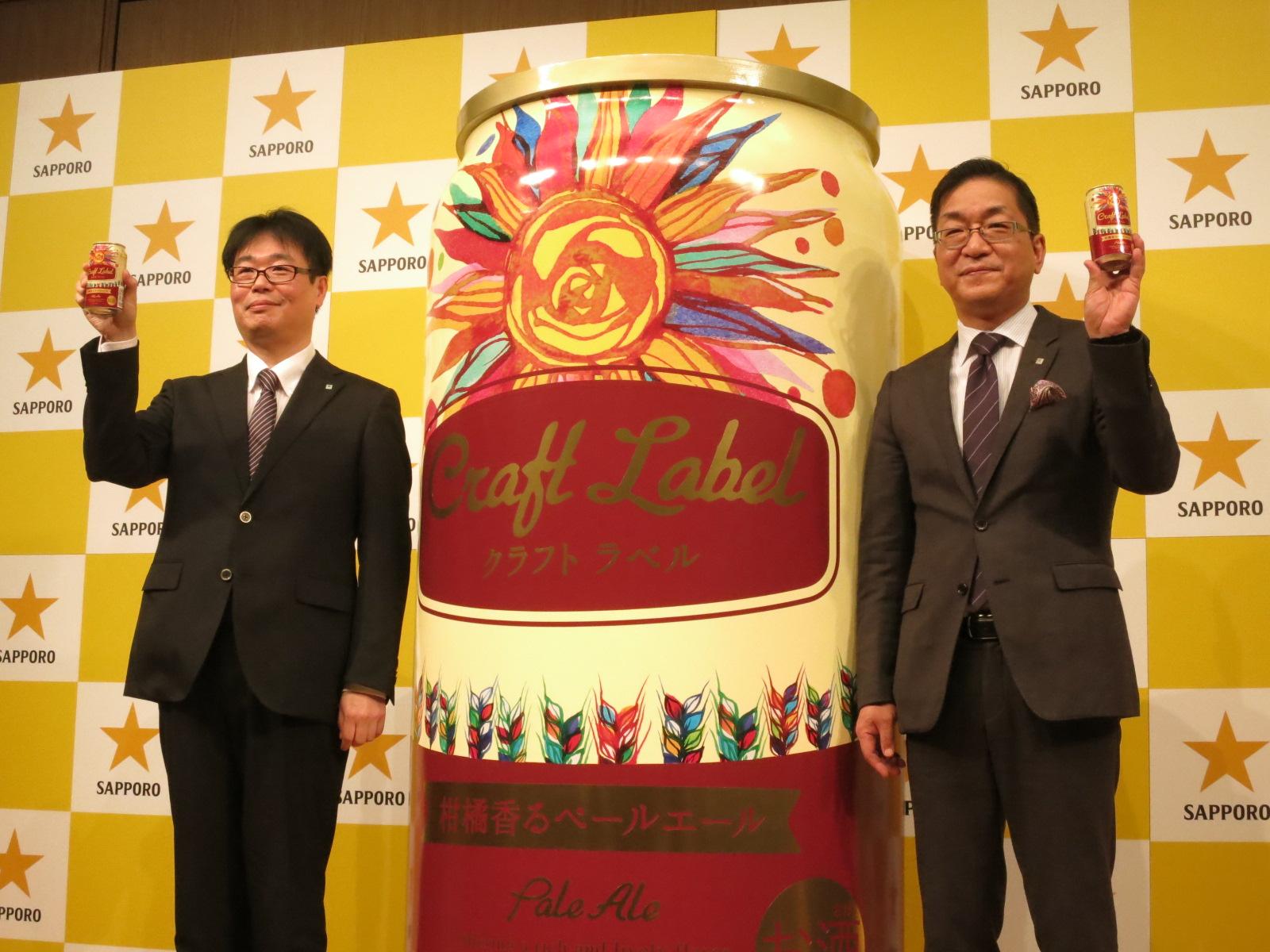La brasserie Sapporo va se lancer dans la bière artisanale