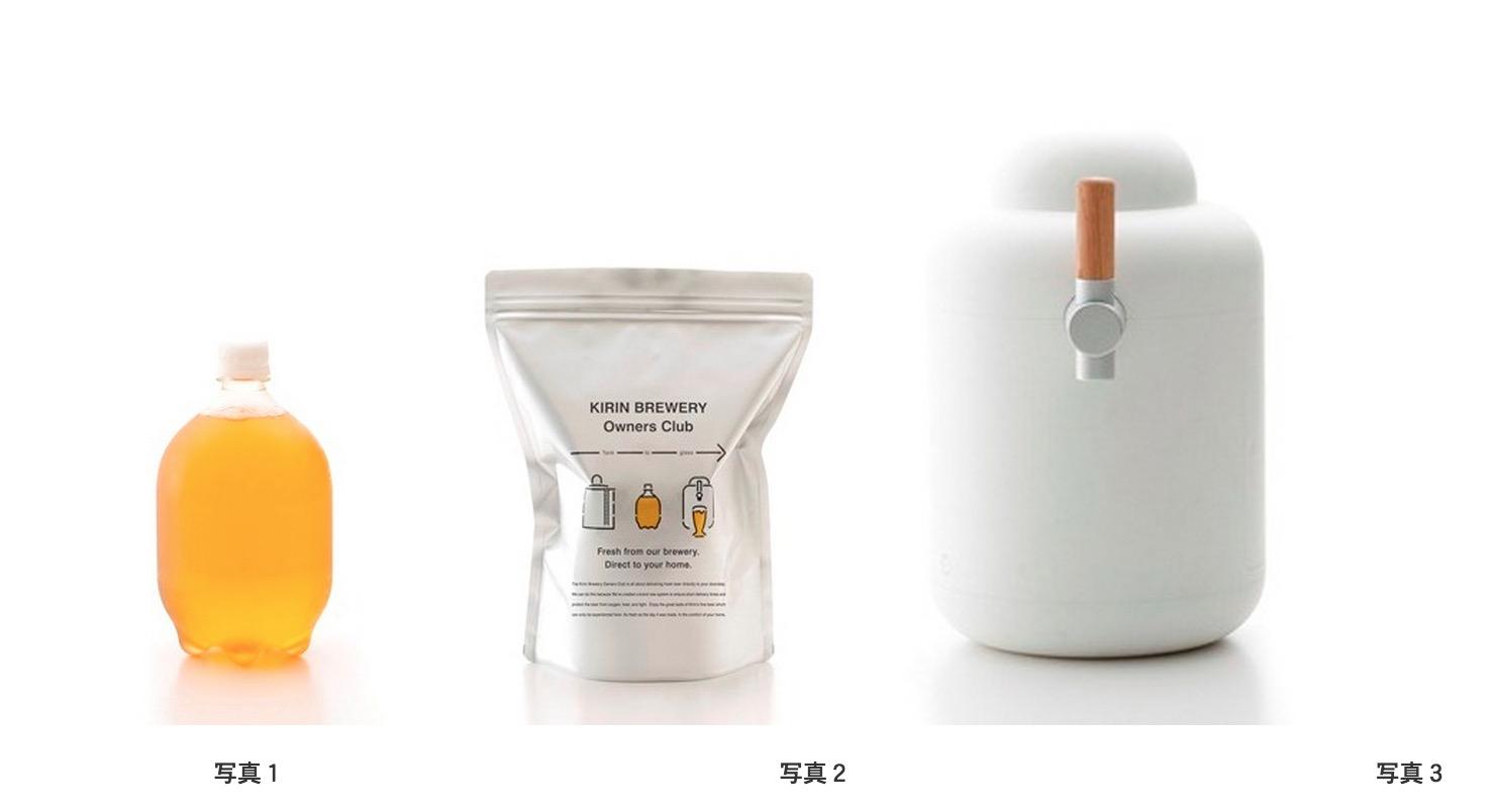 De la bière dans des bouteilles en plastique au Japon